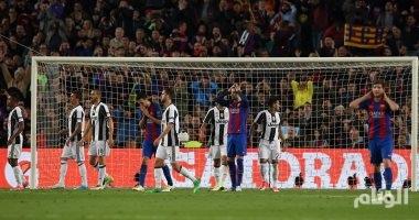 برشلونة يودع دوري الأبطال ويوفنتوس يتأهل لنصف النهائى