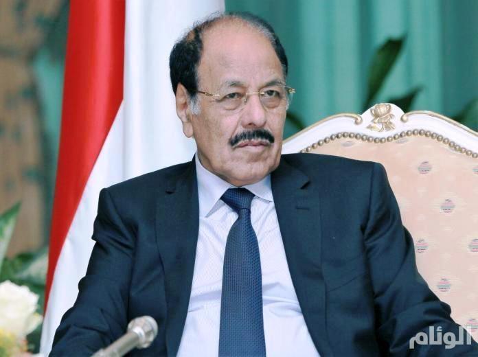 نائب الرئيس اليمني: لن نستسلم لضغوطات الميليشيات الإيرانية