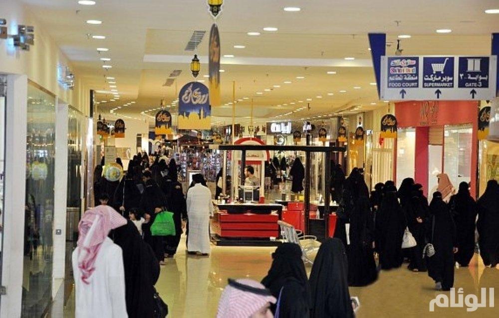 رسمياً.. العمل في المولات يقتصر على السعوديين والسعوديات فقط بالقصيم