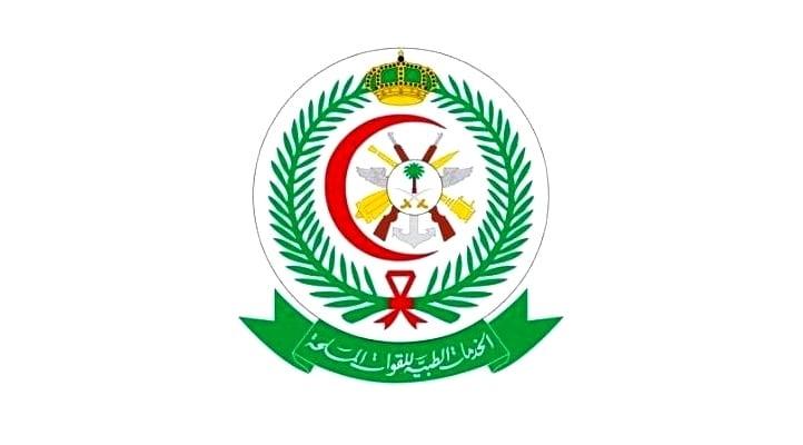 توفر وظائف شاغرة بمستشفيات القوات المسلحة بالطائف