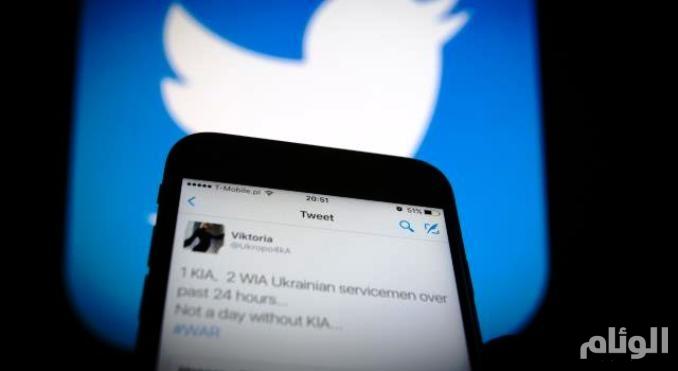 تويتر يغلق «70» مليون حساب