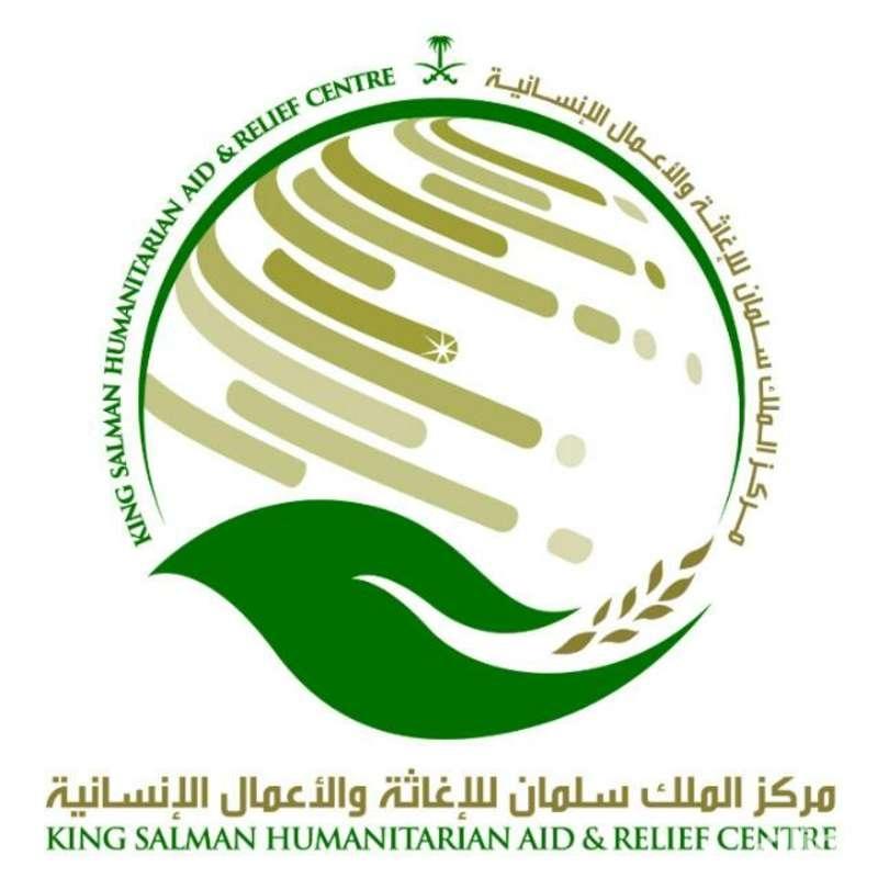 مركز الملك سلمان للإغاثة يقدم حزمة جديدة من المساعدات للنازحين السوريين