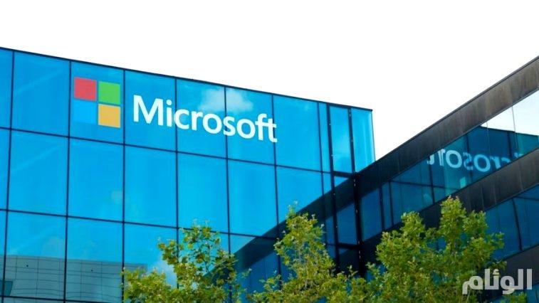 مايكروسوفت: وضعنا حداً لتجسس وكالة الأمن القومي الأمريكي على المصارف