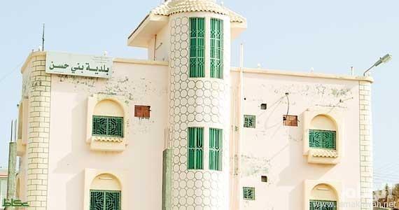 Image result for بلدية بني حسن