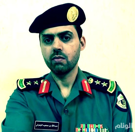 العقيد الزهراني مديرًا لشرطة محافظة بيش