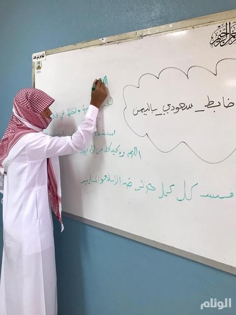 بالصور.. معلم يخصص حصة دراسية للحديث عن استشهاد 12 ضابطًا سعوديًا باليمن