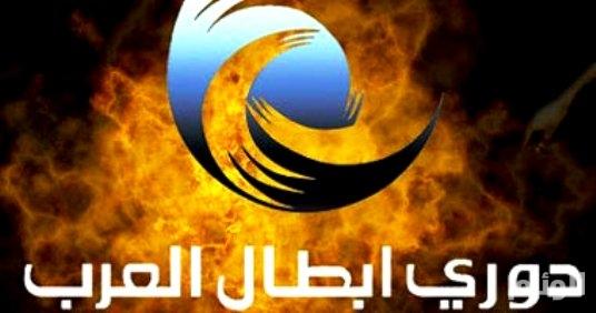 الثاني من مايو.. موعد قرعة دوري أبطال العرب بمشاركة الهلال والنصر