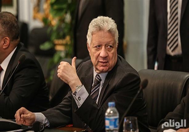 بالتنسيق مع آل الشيخ.. الزمالك المصري يقيم مباراة عالمية