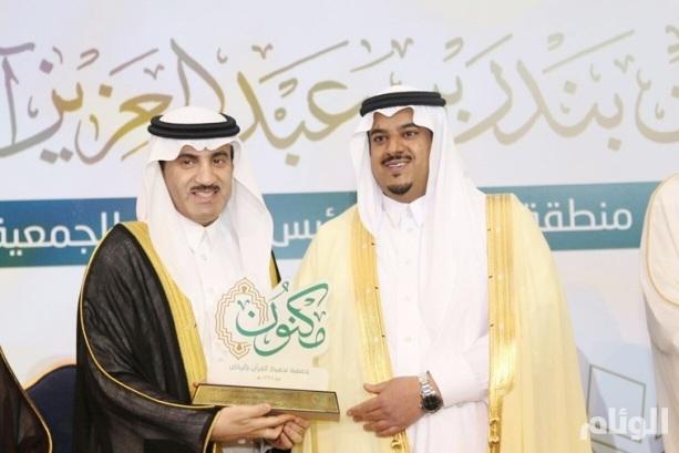 نائب أمير الرياض يكرم «أوقاف الراجحي» على جهودها في خدمة كتاب الله
