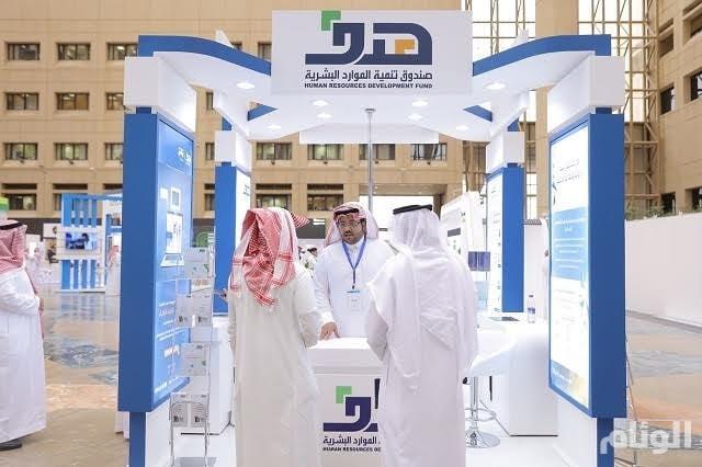 «العمل وهدف» يستعرضان برامج الدعم والتدريب والتوظيفللشباب السعودي