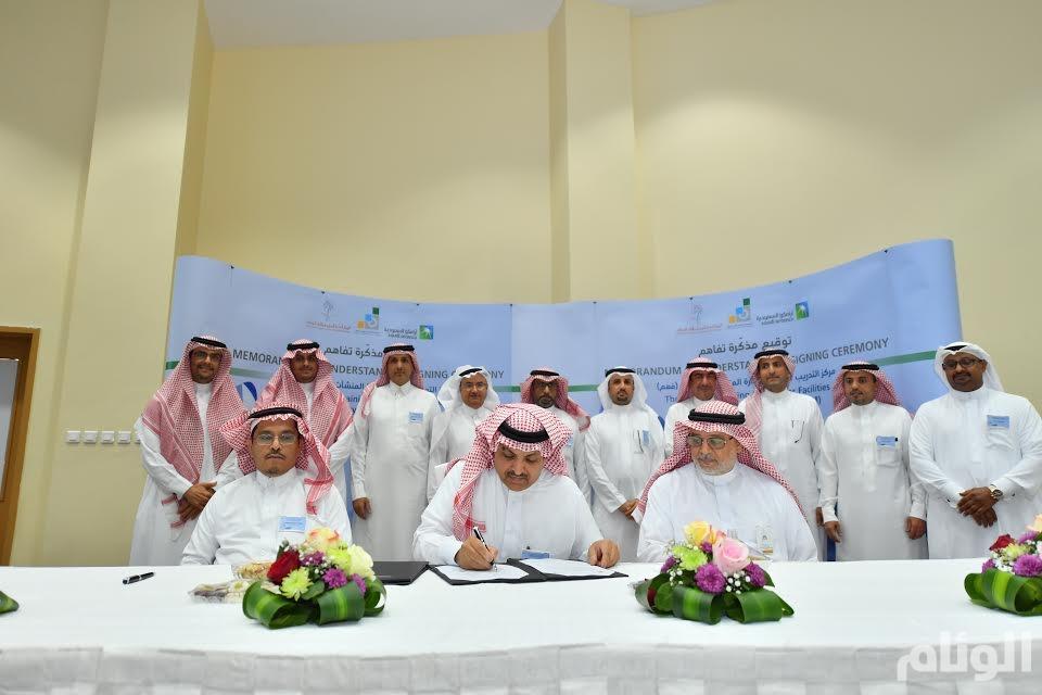 أرامكو السعودية توقع مذكرة تفاهم لتأسيس مركز إدارة المنشآت والضيافة