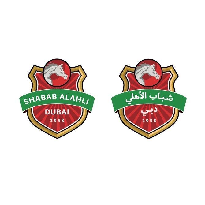 دمج ثلاثة أندية إماراتية تحت مسمى شباب الأهلي دبي