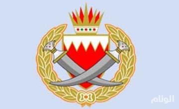 البحرين تُدين بشدة الاعتداء الإرهابي الذي استهدف دورية أمن بمحافظة القطيف
