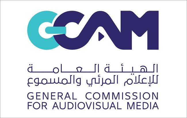 هيئة الاعلام المرئي والمسموع :مشروع المدينة الاعلامية سيتم اطلاقه بعد اسابيع