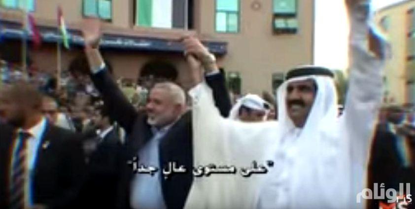 «قطريزم» وثائقي يكشف أيادي الدوحة الملوثة بالغدر والإرهاب