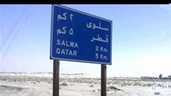 انتهاء مهلة الـ14 يوماً لمغادة القطريين اراضي المملكة