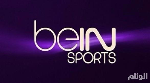 «بي إن سبورت» تقلب الحقائق وتشتري ضمائر إعلاميين لتشوية الرياضة