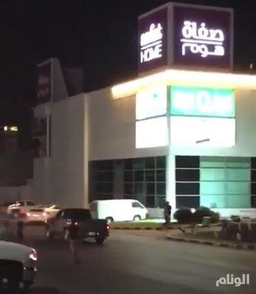 شرطة الرياض عن فيديو المشاجرة بالأسلحة النارية.. تم توثيقه في دولة مجاورة