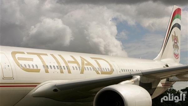 طيران الاتحاد الإماراتي يوقف جميع رحلاته مع قطر