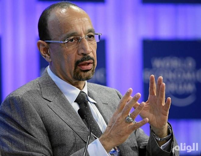 السعودية: أساسيات سوق النفط في المسار الصحيح