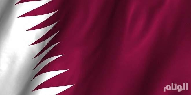 ندوة بواشنطن : قطر عليها القيام بدورها لمكافحة تمويل الارهاب