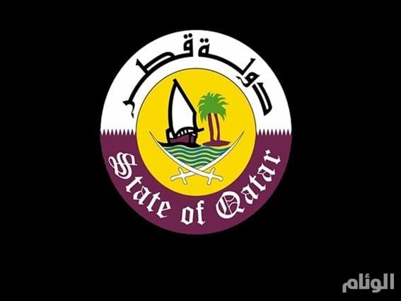 ارتفاع كبير في ديون القطريين