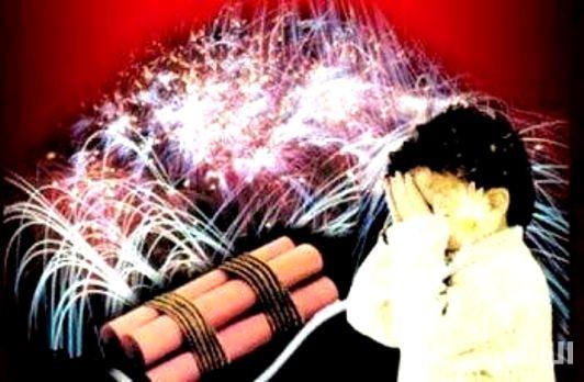 الدفاع المدني يحذر من مخاطر الألعاب النارية