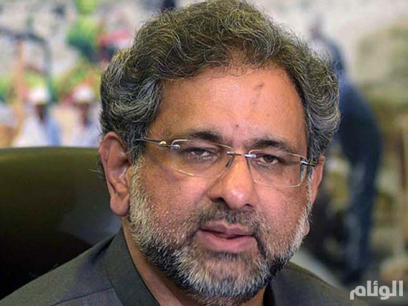 باكستان: تعيين شاهيد عباسي رئيسا للوزراء خلفا لـ«نواز شريف»