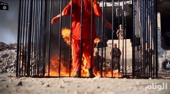 """إرهابيو داعش يحرقون العائلات """"أحياء"""""""