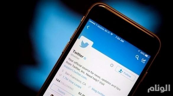 تركيا تهدد بحجب «تويتر» في أي لحظة