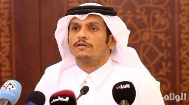 وزير خارجية نظام قطر يرفض المطالب العربية ويؤكد: نريد علاقات قوية مع إيران