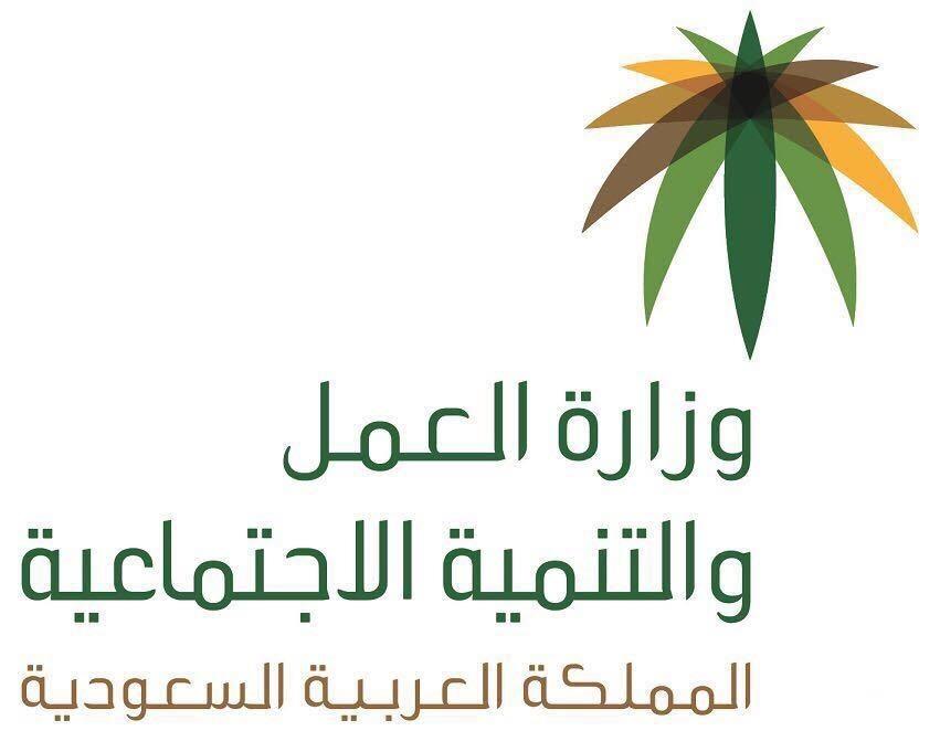 """""""عمل الرياض"""" يُحرر 188 مخالفة لقرار التوطين"""