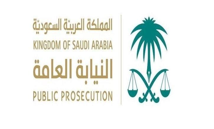 النيابة العامة تحذر من طباعة الوثائق السرية خارج الجهات الحكومية