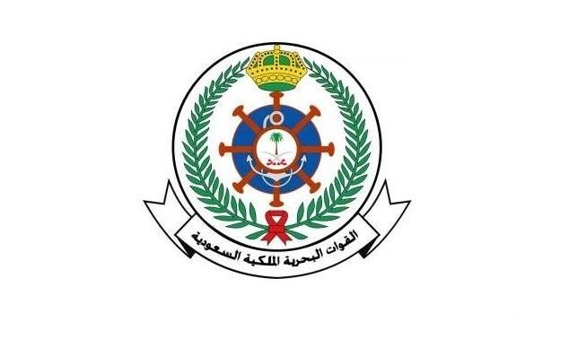تفاصيل الوظائف الشاغرة في القوات البحرية السعودية