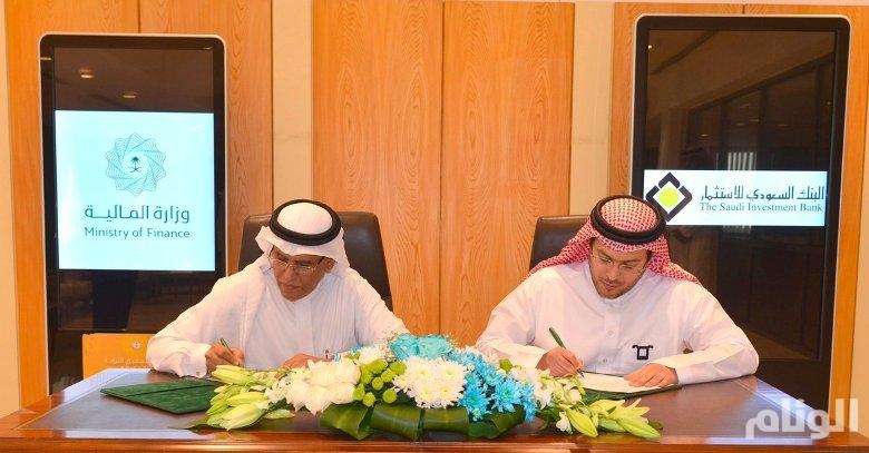 وزارة المالية: توقيع اتفاقية برنامج صكوك الحكومة السعودية مع عدة بنوك