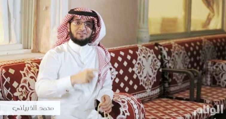 برنامج يوتيوبي يمقت العصبية والعنصرية في المجتمع السعودي