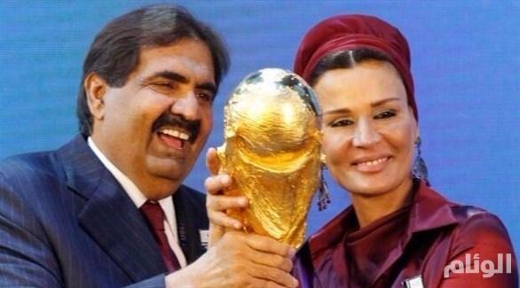 ألمانيا تجتمع على رأي واحد «لا لمونديال قطر»