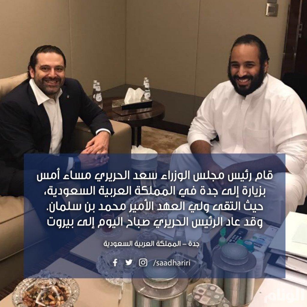 رئيس الوزراء اللبناني يلتقي ولي العهد في جدة