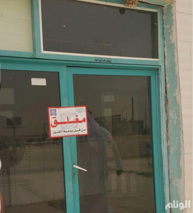 """"""" صرصور """" يغلق مطعما بقوز القنفذة"""