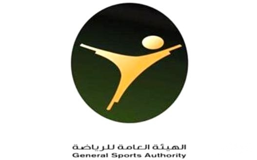 «هيئة الرياضة» تعلن نتائج التحقيق في إيقاف علاء الكويكبي لاعب «الوحدة» السابق