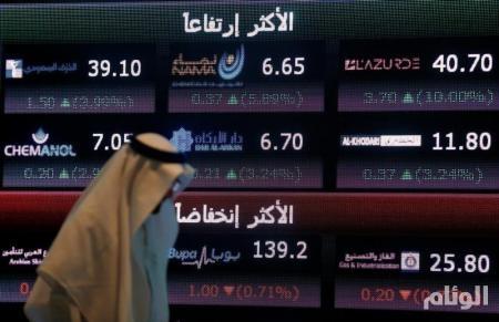 ودائع حكومة قطر تفقد 8.7 مليار دولار