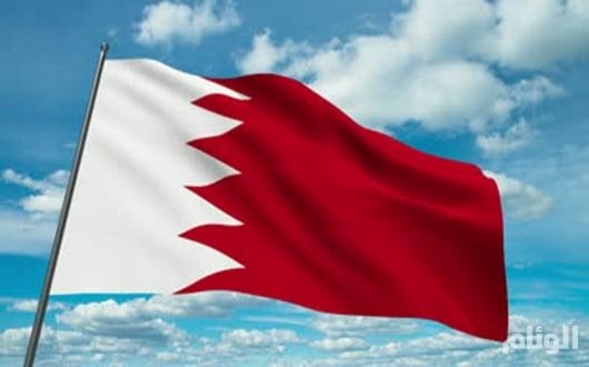 البحرين تدين حادث إطلاق النار الذي استهدف نقطة الضبط الأمني في بريدة