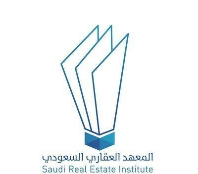 غدا.. «الإسكان» تطلق المعهد العقاري السعودي