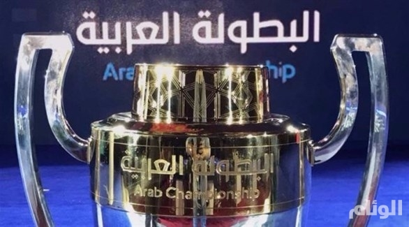 «المغرب» يستضيف بطولة الأندية العربية العام المقبل