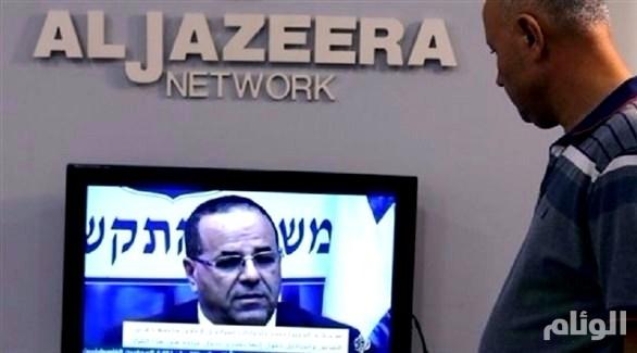 «وليد العمري» يعترف بخدمة الجزيرة القطرية لمصالح إسرائيل