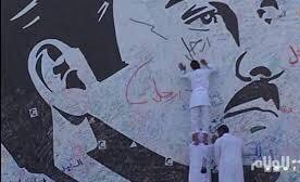 هاشتاق #ارحل_ياتميم يحقق متابعة قياسية ويليه #عبدالله_مستقبل_قطر