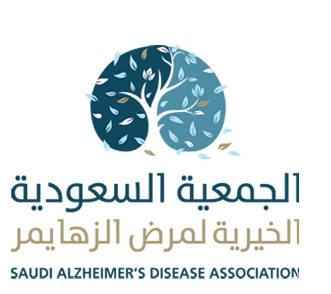 «الزهايمر» تواصل مشروع أطباء زائرون في مكة