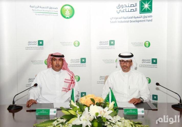 اتفاقية لتمويل مشترك لدعم صناعة الأعلاف في المملكة