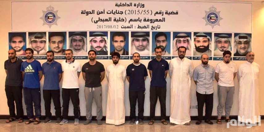 بالأسماء: الأمن الكويتي يسدد ضربة للإرهاب ويسقط «12» من أفراد خلية العبدلي