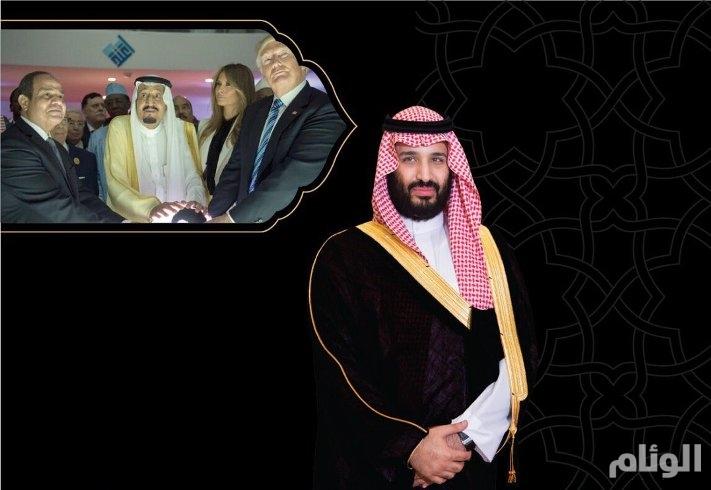 مركز الحرب الفكرية: السعودية منصةً عالمية لمحاربة الفكر المتطرف
